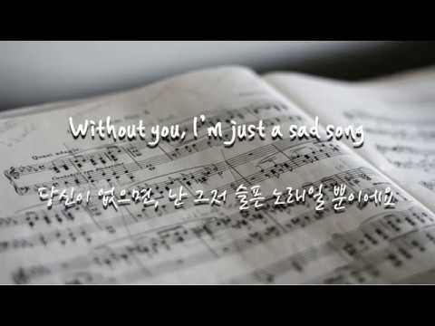 We The Kings - Sad Song (한글 가사 해석) ft. Elena Coats