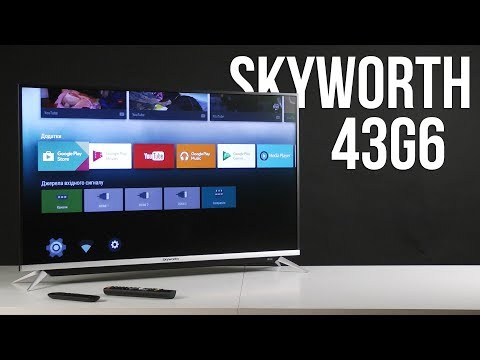 Repeat Skyworth Binge TV Unboxing & Detailed Review - A New