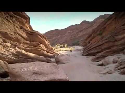 Beauty of Balochistan