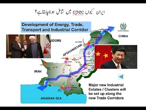 Why Iran want to join CPEC?