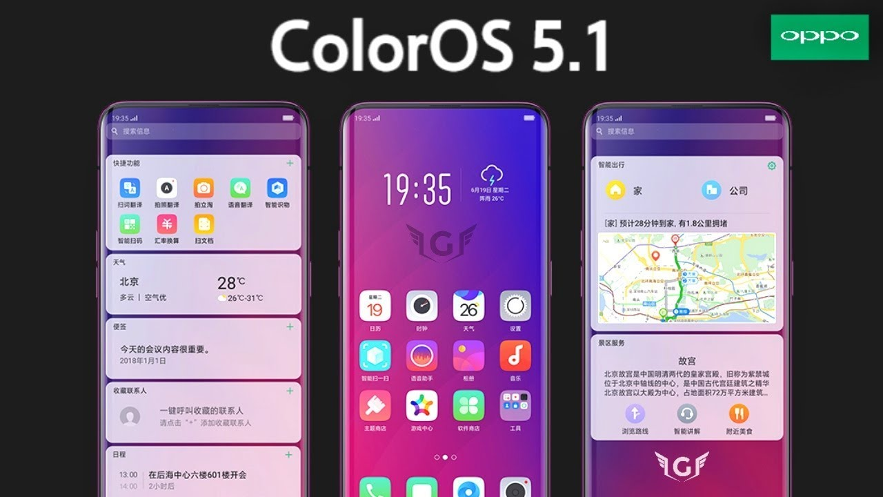 Oppo Find X ColorOS 5 1 Official Video - Trailer, Introduction, Commercial,  Preview