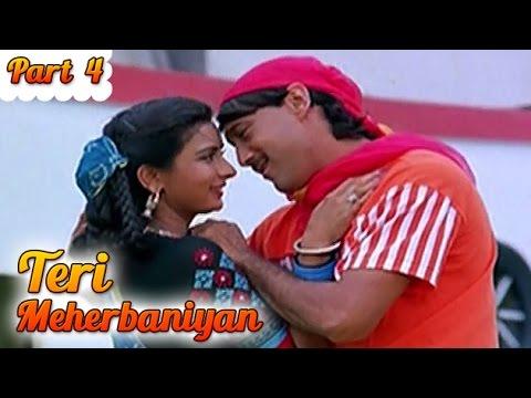 Teri Meherbaniyan (1985) | Jackie Shroff, Poonam Dhillon | Hindi Movie Part 4 Of 9 | HD