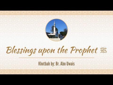 Sending Blessings Upon the Prophet الصلاة و السلام على رسول الله ﷺ