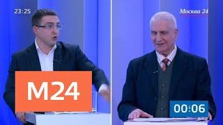 Смотреть видео Доверенные лица кандидатов в президенты РФ − о развитии предпринимательства - Москва 24 онлайн