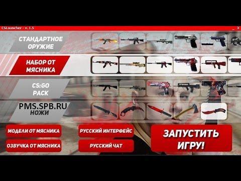 скачать новую сборку русского мясника 2017 - фото 10