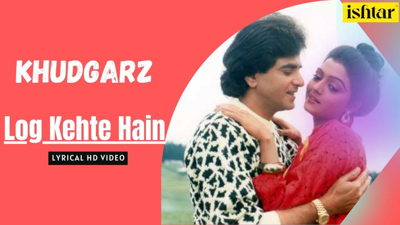 Log Kehte Hain   Khudgarz   Lyrical Video   Mohammed Aziz   Sadhana Sargam   Jeetendra   Shatrughan