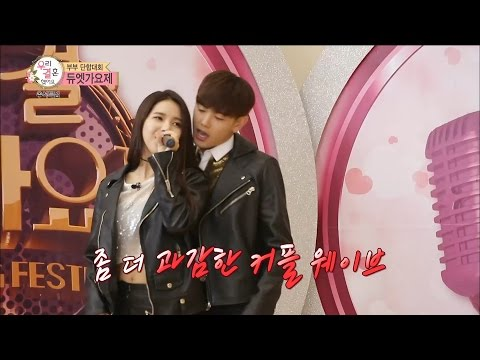 【TVPP】Solar(MAMAMOO) - 'My Ear's Candy' with Eric Nam, 솔라(마마무) - '내 귀에 캔디' @WGM