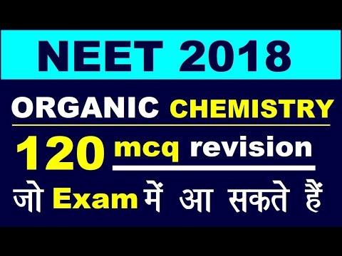 पूरी Organic Chemistry का Revision हिंदी में I 120 प्रश्न(mcqs) I Must Watch