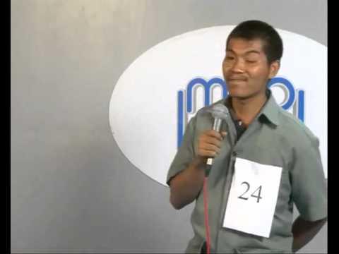 Mizo Idol Buanga Khawzawl