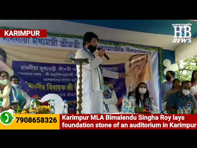 Watch: How Karimpur MLA kept his promise before people.