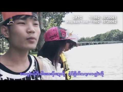 မူးမဲေစဝ္ : MUE MEA JEE : E Ae Khong (เอ่ แอ ข่อง) : PM MUSIC STUDIO (Official MV)