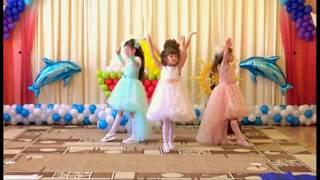Танец Чайка в детском саду 9 группа