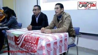 """افتتاح راديو """"شباب المغرب"""" في حلة جديدة"""