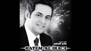 موال عراقي حاتم العراقي روحي رادتك لبست ثياب العيد حالات واتس اب