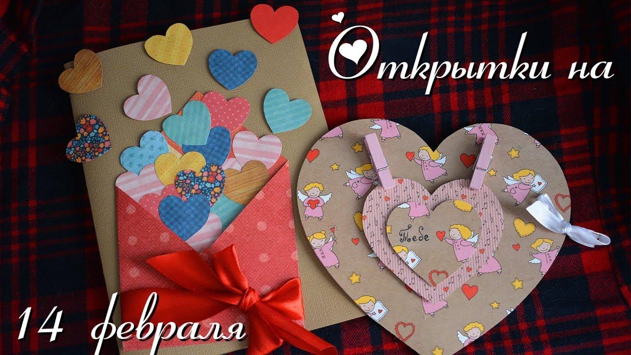 14 февраля: картинки - mirpozitivaru