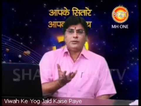 Shadi Mein Deri Ho Rahi Ho (Upaye) # Super...