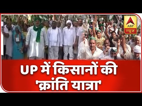 Master Stroke: Kisaan Kranti Yatra: Know The Demands Of Farmer Protesting Against Govt | ABP News