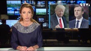 Международные новости RTVi с Лизой Каймин — 8 мая 2017 года