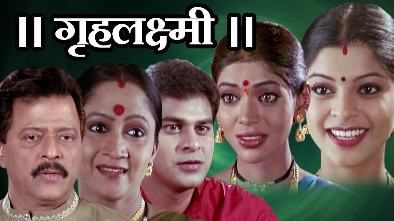 Grow Up marathi movie full download