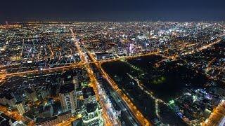 あべのハルカス展望台 ハルカス300からの大阪夜景 Night View from Abeno Harukas Observatory Osaka Japan
