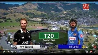 New Zealand vs Sri Lanka T20 Full Highlights | NZ vs SL T20 Live | NZ vs SL | SL vs NZ 219