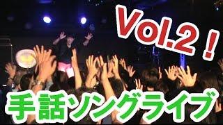 2015.06.27、名古屋市の新栄にあるライブホール「リフレクトスタジオ」...