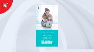 EXPRESS STRETCH с Нелли Маркарян 3 июня 2020 Онлайн тренировки World Class
