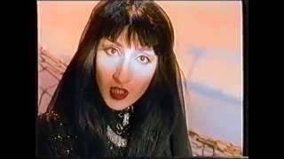 Союз-20. Сборник видеоклипов 1997 год