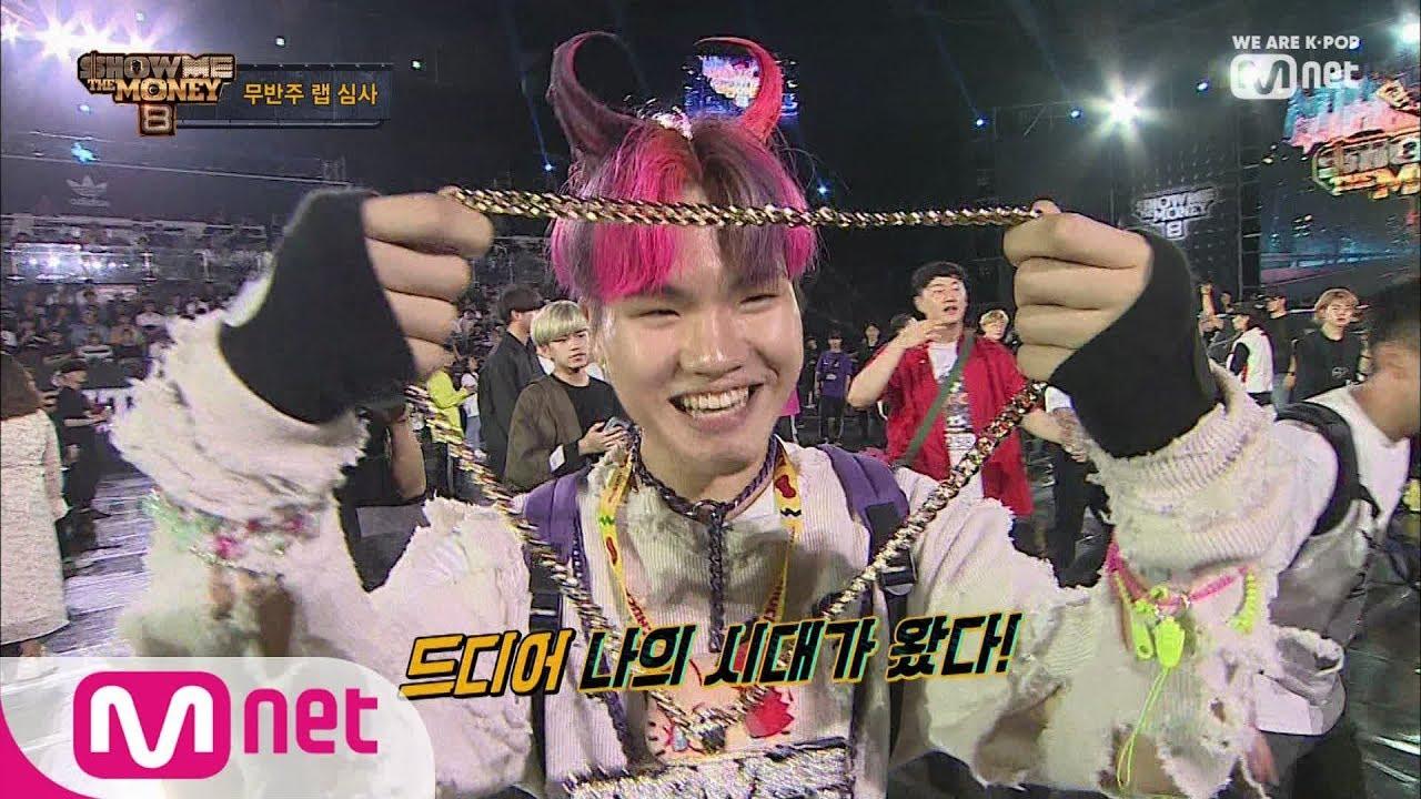 [ENG sub] Show Me The Money8 [1회] '기대하라!' 독특한 비주얼, 개성파 래퍼 타쿠와 @1차 예 190726 EP.1