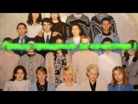 Последний звонок Лесосибирск школа 2 1997 год