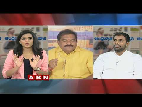 ABN Debate On Pawan Kalyan Speech At Janasena Formation Day Maha Sabha | Public Point | Part 1