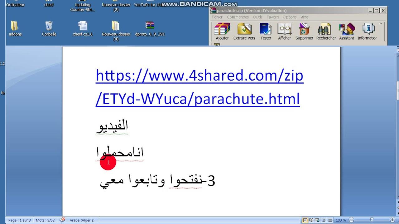 PARACHUTE CS 1.6 TÉLÉCHARGER