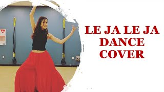 Leja Re | Dhvani Bhanushali | Bollywood Dance Cover | Wedding Choreography