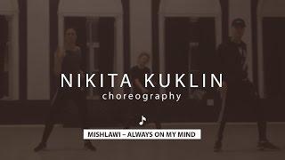 Mishlawi – Always on my mind | Nikita Kuklin Choreography