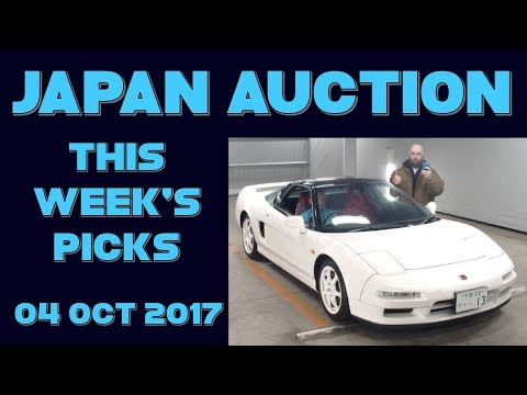 Japan Weekly Auction Picks 040 - 04 Oct 17
