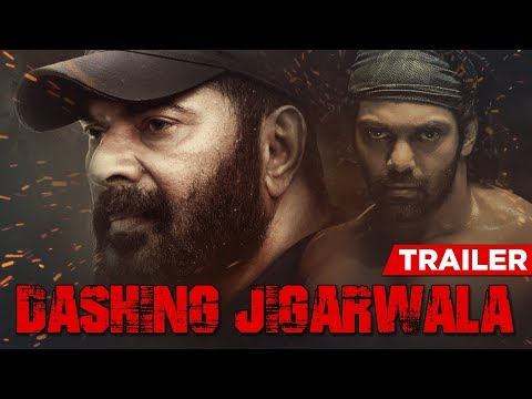 Dashing Jigarwala Trailer - New South Indian Movie Dubbed In Hindi 2017 | Mammootty, Arya, Sneha