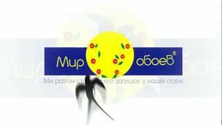 Мир Обоев ролик №2(, 2011-12-29T10:06:41.000Z)