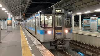 【4K】予讃線 7100形+7200系 快速サンポート南風リレー号観音寺行き 高松駅発車