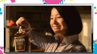 【関連動画】 ・グリーンレーベル リラクシングCM「恋するレーベル・や...