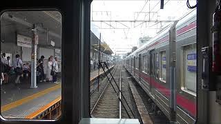 【京王線 特急】新宿から調布まで Frontal view of Keio railway in Tokyo Japan.