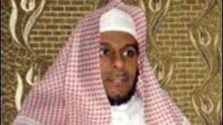 25_Abdullah Al Matrood :Surat Al Furqan