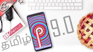 OnePlus 6 – Android 9 Pie!