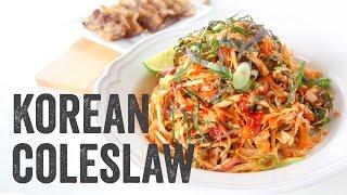 Korean Cole Slaw Recipe