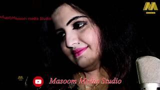 kashmala Gul New Pashto Song 2019 Intezar