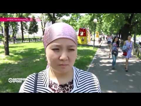 В Казахстане недовольны