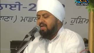 main prabh milne ka chao by bhai onkar singh ji una sahib wale