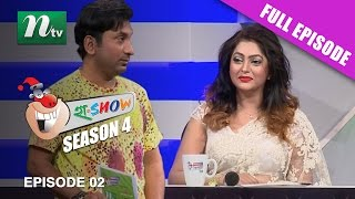 Ha Show - হা শো (Comedy Show) | Season-04 | Episode 02-2016