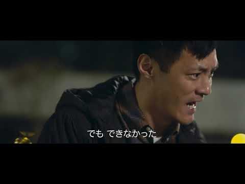 香港映画『一念無明』Mad World 誰がための日々