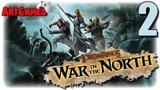 LOTR: Война на Севере - 2