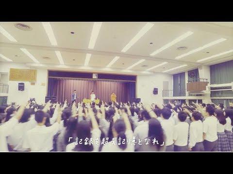 ベリーグッドマン「ハイライト feat KIDS 802」